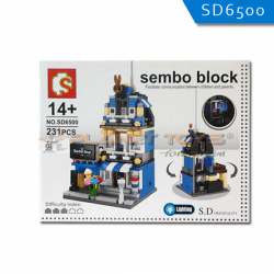 Sembo Block Entertaiment Building