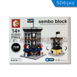 Sembo Block Entertaiment Building 274pcs
