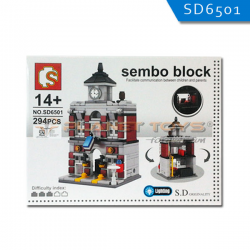 Sembo Block Entertaiment Building 294pcs