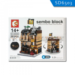 Sembo Block Entertaiment Building 261pcs